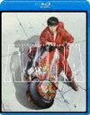 【送料無料】【ポイント3倍アニメキッズ】【定番DVD&BD6倍】AKIRA【Blu-ray】