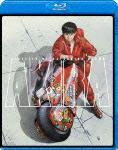 【送料無料】【ポイント3倍アニメ】AKIRA【Blu-ray】 [ 岩田光央 ]