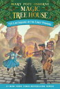 Earthquake in the Early Morning EARTHQUAKE IN THE EARLY MORNIN (Magic Tree House (R)) [ Mary Po...
