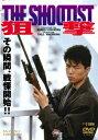 狙撃 THE SHOOTIST [ 仲村トオル ]
