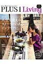 【送料無料】PLUS1 Living No.83