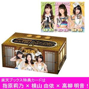 SKE48 official TREASURE CARD SeriesII 15PBOX【1BOX 15パック入り】+シリアルナンバー付きプレゼント抽選券付き