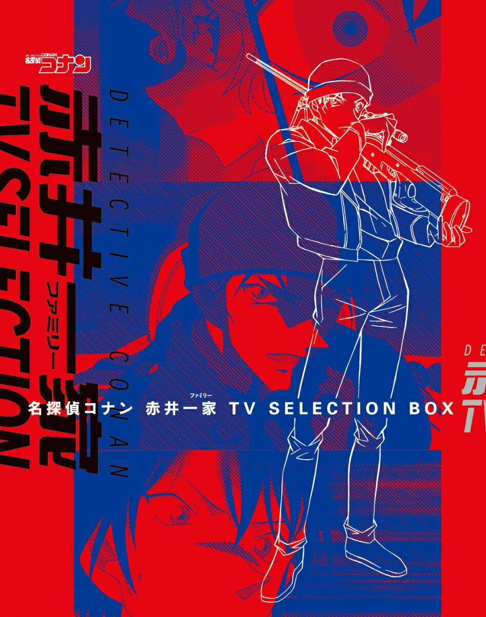 アニメ, キッズアニメ TV TV Selection BOXBlu-ray