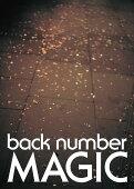 MAGIC (初回限定盤A CD+DVD)