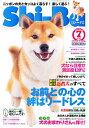 【送料無料】Shi-Ba (シーバ) 2011年 07月号 [雑誌]