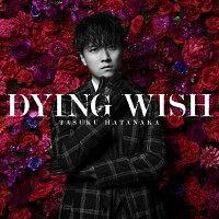 TVアニメ『憂国のモリアーティ』オープニング主題歌「DYING WISH」 (初回限定盤 CD+Blu-ray)