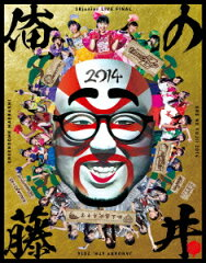 【楽天ブックスならいつでも送料無料】3Bjunior LIVE FINAL 俺の藤井 2014 【Blu-ray】 [ 3Bjun...
