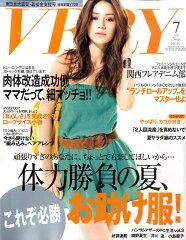 【送料無料】VERY (ヴェリィ) 2011年 07月号 [雑誌]