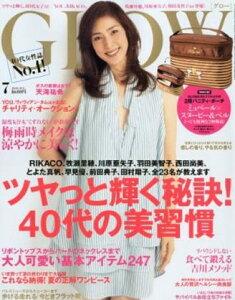 【送料無料】GLOW (グロウ) 2011年 07月号 [雑誌]
