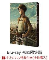 【楽天ブックス限定全巻購入特典対象】TVアニメ「進撃の巨人」 Season3 4(初回限定版)【Blu-ray】