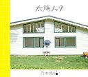 太陽ノック (CD+DVD Type-A) [ 乃木坂46 ]