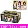 HKT48 official TREASURE CARD SeriesII 15PBOX【1BOX 15パック入り】+シリアルナンバー付きプレゼント抽選券付き