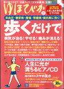 【送料無料】ゆほびか 2011年 07月号 [雑誌]