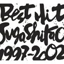 BEST HIT!! SUGA SHIKAO-1997〜2002-(2CD) [ スガシカオ ]