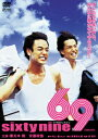 【送料無料】69 sixty nine