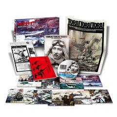 トラ・トラ・トラ! 製作四十五周年記念版 アルティメット・ブルーレイBOX 【完全数量限定】【…