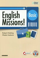 English Missions!Basic