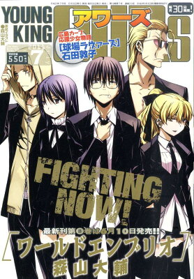 YOUNGKING OURS (ヤングキングアワーズ) 2011年 07月号 [雑誌]
