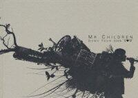 Mr.Children/MR.CHILDREN DOME TOUR 2005{I ♥ U}〜FINAL IN TOKYO DOME〜〈2枚組〉