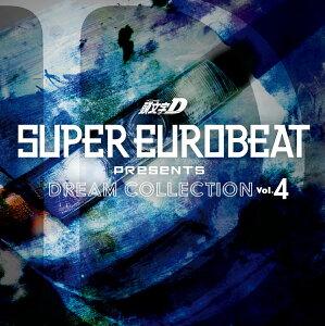 【楽天ブックス限定先着特典】SUPER EUROBEAT presents 頭文字[イニシャル]D DREAM COLLECTION Vol.4 (ジャケットステッカー)