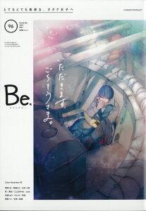 コミック Be (ビー) 2021年 07月号 [雑誌]