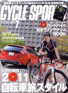 【送料無料】CYCLE SPORTS (サイクルスポーツ) 2011年 07月号 [雑誌]
