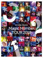 UCHIDA MAAYA Magic Number TOUR 2018【Blu-ray】