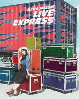 NANA MIZUKI LIVE EXPRESS 【Blu-ray】