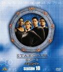 スターゲイト SG-1 SEASON10 SEASONS コンパクト・ボックス [ マイケル・シャンクス ]