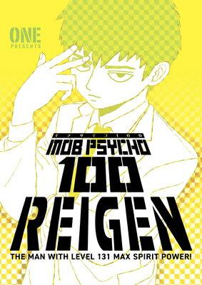 洋書, FAMILY LIFE & COMICS Mob Psycho 100: Reigen MOB PSYCHO 100 REIGEN One