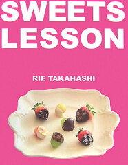 【送料無料】Sweets lesson