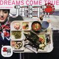 きくみるセット::JET!!!/SUNSHINE+映画「amoretto」
