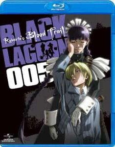【送料無料】OVA BLACK LAGOON Roberta's Blood Trail 005【Blu-ray】 [ 豊口めぐみ ]