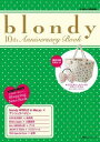 【予約】 blondy 10th Anniversary Book