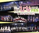 Hello!Project 20th Anniversary!! Hello!Project ひなフェス 2019 【モーニング娘。'19 プレミアム】【Blu-ray】 [ モーニング娘。'19 ]