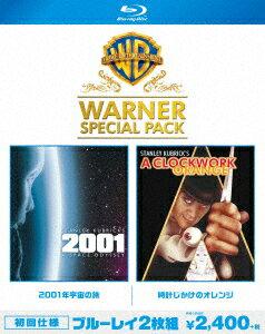 2001年宇宙の旅/時計じかけのオレンジ ワーナー・スペシャル・パック【Blu-ray】画像