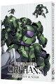 機動戦士ガンダム 鉄血のオルフェンズ 5 特装限定版 【Blu-ray】