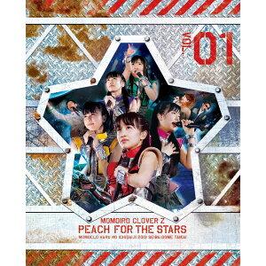 【送料無料】ももクロ春の一大事 2013 西武ドーム大会〜星を継ぐもも vol.1/vol.2 Peach for th...