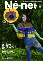 ネ・ネット 2012-2013 Autumn/Winter Collection