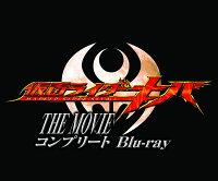 仮面ライダーキバ THE MOVIE コンプリートBlu-ray【Blu-ray】