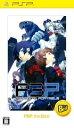 【楽天ブックスならいつでも送料無料】ペルソナ3ポータブル PSP the Best