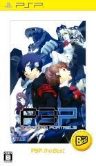 【送料無料】【ポイント5倍対象商品】ペルソナ3ポータブル PSP the Best