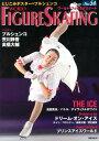 【送料無料】ワールド・フィギュアスケート(54)