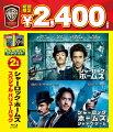 シャーロック・ホームズ スペシャル・バリューパック【Blu-ray】