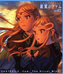 ラストエグザイルー銀翼のファムー No.02【Blu-ray】