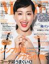 MORE (モア) 2014年 7月号