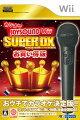 カラオケJOYSOUND Wii SUPER DX お買い得版の画像