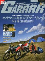 GARRRR (ガルル) 2014年 07月号 [雑誌]