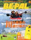 BE-PAL (ビーパル) 2014年07月号