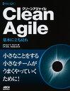 Clean Agile 基本に立ち戻れ [ Robert C.Martin ]